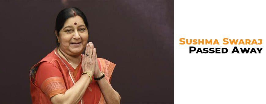ബിജെപി നേതാവ് സുഷമാ സ്വരാജ് അന്തരിച്ചു; അന്ത്യം ഹൃദയാഘാതത്തെത്തുടർന്ന്