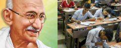 മഹാത്മാഗാന്ധി ആത്മഹത്യ ചെയ്തത് എങ്ങനെ? ചോദ്യ പേപ്പറിൽ നോക്കി ഞെട്ടി വിദ്യാർത്ഥികൾ; സംഭവം ഗുജറാത്തിൽ…