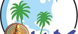 സൗത്താംപ്ടൺ മലയാളീ അസോസിയേഷന്റെ അമരത്ത് റോബിൻ എബ്രഹാം, സെക്രട്ടറി റ്റോമി ജോസഫ്, ട്രെഷറർ അഭിലാഷ് പടയാട്ടിൽ
