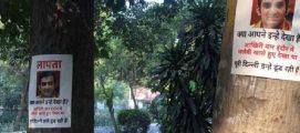ഗംഭീറിനെ കാൺമാനില്ല…! ഡൽഹിയിൽ പോസ്റ്ററുകൾ