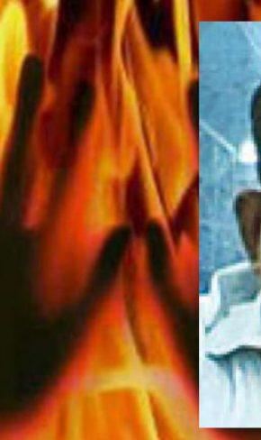 കോട്ടയത്ത് വസ്ത്രവ്യാപാരി മറ്റൊരു വ്യാപാരിയുടെ വീട്ടിലെത്തി തീകൊളുത്തി ആത്മഹത്യ ചെയ്തു