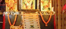 ഹേവാർഡ്സ് ഹീത്ത് ഹിന്ദുസമാജത്തിന്റെ പത്താമത് അയ്യപ്പപൂജാ ഡിസംബർ 21 ന് .