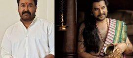 ബ്രഹ്മണ്ഡ ചിത്രം 'മാമാങ്കം' ഡിസംബർ 12ന് വെള്ളിത്തിരയിലേക്ക്…! മലയാളത്തിന്റെ ഉത്സവമാകട്ടെ'; ആശംസകൾ നേർന്ന് മോഹൻലാൽ