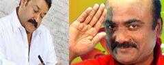 """"""" ബഹുസ്വരതയുടെ വക്താവാകാൻ ഇനിയും വൈകരുതേ ലാലേ…."""" ഈ ആശങ്കയിലും എന്തെ ബ്ലോഗ്കൾ എഴുതാത്തത്; പൗരത്വ ബില്ലിനെതിരെ മോഹൻലാലിന് തുറന്ന കത്തുമായി സംവിധായകനും സഹപ്രവർത്തകനുമായ ആലപ്പി അഷറഫ്"""