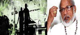ലൗ ജിഹാദ് സജീവമാണെന്ന് ആവര്ത്തിച്ച് സിറോ മലബാര് സഭയുടെ ഇടയലേഖനം; ഐഎസ് പോലുള്ള ഭീകരസംഘടനയിലേക്ക് പോലും ക്രിസ്ത്യൻ പെണ്കുട്ടികള് റിക്രൂട്ട് ചെയ്യപ്പെടുന്നു, സഭയില് ഭിന്നത