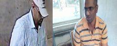 മംഗളൂരു വിമാനത്താവളത്തില് സ്ഫോടകവസ്തു: ഒരാൾ കസ്റ്റഡിയിൽ, കീഴടങ്ങിയതെന്ന് റിപ്പോർട്ട്