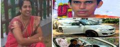 അദ്ധ്യാപികയെ മുക്കിക്കൊന്നു; അധ്യാപികയുടെ മരണം, സഹഅധ്യാപകനും ഡ്രൈവറും കസ്റ്റഡിയിൽ