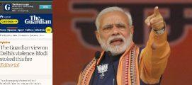 കലാപത്തിന്റെ ഉത്തരവാദി പ്രധാനമന്ത്രി നരേന്ദ്ര മോദി….!  ബി ജെ പിക്ക് തിരിച്ചടിയായി ബ്രിട്ടീഷ് ദേശീയ മാധ്യമം