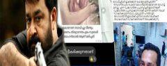'കൊറോണ ബാധിച്ച് മോഹൻലാൽ ' മരിച്ചു; കർശന നിർദ്ദേശം വകവെയ്ക്കാതെ ഏപ്രിൽ ഫൂൾ ട്രോൾ, കേസെടുക്കണമെന്ന ആവശ്യവുമായി മോഹൻലാൽ ഫാൻസ്