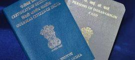 ഒസിഐ  കാർഡ് സംബന്ധിച്ച നിയമഭേദഗതി 2020 ഡിസംബർ 31 വരെ നിലവിൽ വരികയില്ല. പ്രവാസികൾക്ക് ആശ്വാസമായി കേന്ദ്ര ഗവൺമെന്റ്.