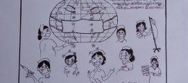 അന്താരാഷ്ട്ര നേഴ്സസ് ദിനത്തിൽ മലയാളം യുകെയിൽ പെരുമാതുറ ഔറംഗസീബ് വരച്ച കാർട്ടൂൺ