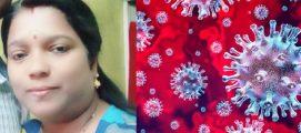 ഡൽഹിയിൽ കൊറോണ ബാധിച്ച് മലയാളി നഴ്സ് മരിച്ചു