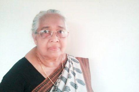 റെജി കോശിയുടെ മാതാവ് റെയ്ച്ചല് കോശി നിര്യാതയായി
