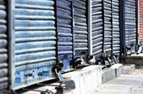 എറണാകുളം ജില്ലയിൽ മുസ്ലിം ഏകോപന സമിതിയുടെ ഹർത്താൽ പുരോഗമിക്കുന്നു; കടകൾ തുറന്നില്ല