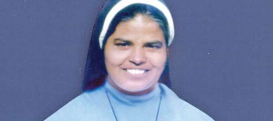'റാണി മരിയയില് നിന്ന് പുണ്യറാണിയിലേയ്ക്ക് '; ഞായറാഴ്ചയുടെ സങ്കീര്ത്തനം