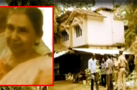 കാസര്കോഡ് റിട്ടയേര്ഡ് അധ്യാപികയുടെ കൊലപാതകം; അന്വേഷണം വിരൽ ചൂണ്ടുന്നത് ഉറ്റ ബന്ധുവിലേക്ക്