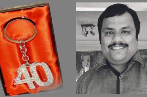 രാജേഷ് ജോസഫിന് നാല്പ്പതാം പിറന്നാള് ആശംസകള്; ഒപ്പം മകള് നടാഷയ്ക്ക് പതിനൊന്നാം പിറന്നാള് ആശംസകളും