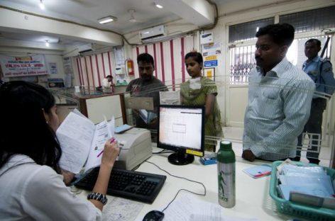 ഐഡിബിഐ ബാങ്കിൽ 600 അസിസ്റ്റന്റ് മാനേജർ. ബിരുദക്കാർക്കു അപേക്ഷിക്കാം .