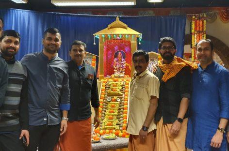 ഗോള്സ്റ്റന് ഹിന്ദു കമ്മ്യൂണിറ്റിയുടെ നേതൃത്വത്തില് നടന്ന അയ്യപ്പപൂജ ഭക്തിസാന്ദ്രം