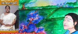 സോഷ്യൽ : ഓർമ്മചെപ്പു തുറന്നപ്പോൾ .ഡോ.ഐഷ .വി. എഴുതുന്ന ഓർമ്മക്കുറിപ്പുകൾ – അധ്യായം  34