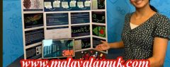 14 വയസ്സുള്ള പ്രവാസി വിദ്യാർത്ഥിനിക്ക് 25,000 ഡോളറിൻെറ ത്രീ എം യങ് സയന്റിസ്റ്റ് ചലഞ്ച് അവാർഡ്. ഭരതനാട്യനർത്തകിയായ ഈ കൊച്ചുമിടുക്കിക്ക് കോവിഡ് – 19 ചികിത്സയ്ക്ക് സഹായകരമായ കണ്ടെത്തലിനാണ് സമ്മാനം