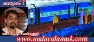 ബാംഗ്ലൂർ ഡേയ്സ്  . ജോൺ കുറിഞ്ഞിരപ്പള്ളി എഴുതുന്ന  നോവൽ മലയാളം യുകെയിൽ ആരംഭിക്കുന്നു :  ഹൊസ്കോട്ടയിലെ കിളികൾ