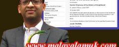 അഭിമാന നേട്ടം ; കൊക്കോഫീന സ്ഥാപകനായ ജേക്കബ് തുണ്ടിലിനു മെമ്പർ ഓഫ് ദി ബ്രിട്ടീഷ് എംപയർ അവാർഡ്. പ്രവാസി മലയാളികൾക്ക് അഭിമാനമായി ഈ കൊല്ലം സ്വദേശി