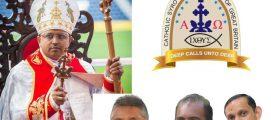 ഗ്രേറ്റ് ബ്രിട്ടൻ സീറോ മലബാർ രൂപത കുടുംബകൂട്ടായ്മ വർഷം-2021ന്റെ ഓറിയന്റേഷൻ ക്ലാസുകൾ വിജയകരമായി സമാപിച്ചു.