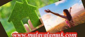 യുകെയിൽ  ഗ്രീൻ ഹോമ്സ് ഗ്രാൻഡിന് അപേക്ഷിക്കാൻ   അർഹരായ മലയാളി വീട്ടുടമകൾ ഇനിയും അമാന്തിക്കരുത് . സ്കീം 2021 മാർച്ചിൽ അവസാനിക്കും. 10000 പൗണ്ട് വരെ സർക്കാർ ധനസഹായം