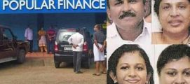 2000 കോടി രൂപയുടെ പോപ്പുലർ ഫിനാൻസ് തട്ടിപ്പ്; കേസ് അന്വേഷണം സിബിഐയ്ക്ക്