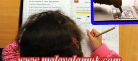 ബർമിങ്ഹാമിലെ 5000 കുട്ടികൾ ഓൺലൈൻ പഠനത്തിന് ലാപ്ടോപ്പില്ലാതെ കഷ്ടപ്പെടുന്നു. നമ്മൾക്കും സഹായിക്കാം ബെർമിങ്ഹാം ഡിജിറ്റൽ എഡ്യൂക്കേഷൻ പാർട്ട്ണർഷിപ്പുമായി കൈ കോർത്ത്