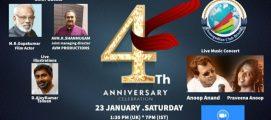 കോസ്മോപോളിറ്റൻ ക്ലബ്ബിന്റെ നാലാം വാർഷികം 23 ജനുവരി ശനിയാഴ്ച: ഓൺലൈനിൽ നടക്കുന്ന ചടങ്ങിൽ പ്രമുഖർ പങ്കെടുക്കും
