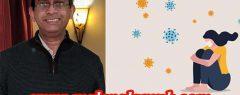 കോവിഡ് മഹാമാരിയുടെ പശ്ചാത്തലത്തിൽ ഗ്രേറ്റ് ബ്രിട്ടൺ സീറോമലബാർ സഭ ഡോക്ട്ടേഴ്സ് ഫോറം ആരോഗ്യ പ്രവർത്തകർക്കായി ഒരുക്കുന്ന സെമിനാർ