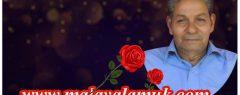 കെന്റിൽ താമസിക്കുന്ന  ശ്രീ ഇമ്മാനുവേൽ ജോർജ്ജിൻ്റെ ( ബെന്നി ) പിതാവിൻെറ മൂന്നാം  ചരമ വാർഷികം 2021 ജനുവരി 20 ബുധനാഴ്ച്ച രാവിലെ 8.30 ന് തോക്കുപാറ സെൻ്റ് സെബാസ്റ്റ്യൻസ് പള്ളിയിൽ