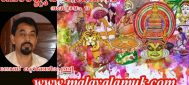 ബാംഗ്ലൂർ ഡേയ്സ് : ജോൺ കുറിഞ്ഞിരപ്പള്ളി എഴുതുന്ന  നോവൽ അധ്യായം 13
