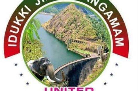 ഇടുക്കി ജില്ലാ സംഗമത്തിന്റ വാർഷിക ചാരിറ്റിക്കായി യുകെയിലെ സ്നേഹ മനസുകൾ നൽകിയത് 8000 പൗണ്ട്