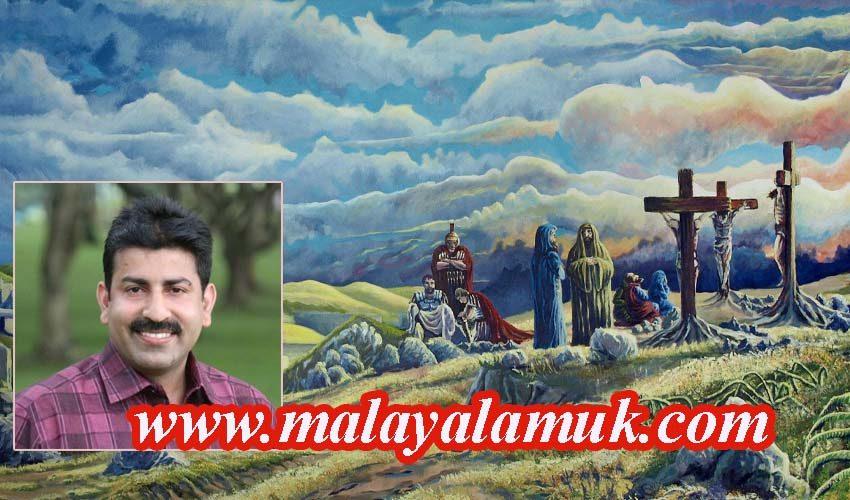 വിശ്വസിച്ചു സ്നേഹിക്കാം: മെട്രിസ് ഫിലിപ്പ് എഴുതിയ നോയമ്പ് കാല ചിന്തകൾ