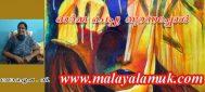 സ്ത്രീ സൗഹൃദം : ഓർമ്മചെപ്പു തുറന്നപ്പോൾ . ഡോ.ഐഷ . വി. എഴുതുന്ന ഓർമ്മക്കുറിപ്പുകൾ – അധ്യായം  57