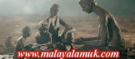 മണ്ണിന്റെ മക്കൾ : കാരൂർ സോമൻ എഴുതിയ കഥ