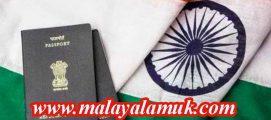 ഒസിഐ കാർഡുകൾ പുതുക്കുന്നതിനുള്ള പ്രക്രിയ ലളിതമാക്കി ഇന്ത്യൻ സർക്കാർ. വിവിധ രാജ്യങ്ങളിൽ കഴിയുന്ന പ്രവാസികള്ക്ക് ആശ്വാസമാകുന്ന തീരുമാനം