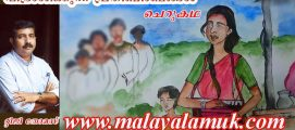 വിഭ്രംശിക്കുന്ന പ്രതിബിംബങ്ങൾ : റ്റിജി തോമസ് എഴുതിയ ചെറുകഥ