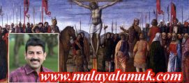 ദുഃഖ വെള്ളി- Good Friday ആകുമ്പോൾ : മെട്രിസ് ഫിലിപ്പ് എഴുതിയ നോയമ്പ് കാല ചിന്തകൾ