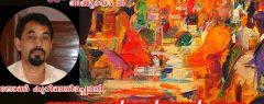 ബാംഗ്ലൂർ ഡേയ്സ് : ജോൺ കുറിഞ്ഞിരപ്പള്ളി എഴുതുന്ന നോവൽ അധ്യായം 20