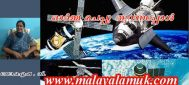 സ്കൈലാബ്: ഓർമ്മചെപ്പു തുറന്നപ്പോൾ . ഡോ.ഐഷ . വി. എഴുതുന്ന ഓർമ്മക്കുറിപ്പുകൾ – അധ്യായം  61