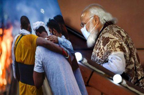 കൊവിഡ് രണ്ടാം തരംഗം; കേന്ദ്രസർക്കാരിന്റെ പിഴവെന്ന് അന്താരാഷ്ട്ര മെഡിക്കൽ ജേണൽ ലാൻസെറ്റിന്റെ വിമർശനം