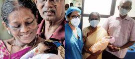 45 ദിവസത്തെ സ്നേഹവാത്സല്യങ്ങൾ മാത്രം..!  71ാം വയസിൽ ജന്മം നൽകിയ പെൺകുഞ്ഞിന് പാൽ തൊണ്ടയിൽ കുടുങ്ങി ദാരുണമരണം