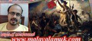 പോപ്ലാർ മരങ്ങളും ദിമിത്രിയുടെ വിലാപവും : സുരേഷ് നാരായണൻ എഴുതിയ കവിത. മെയ്ദിന സ്പെഷ്യൽ